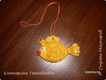 Рыбка, исполняющая желания