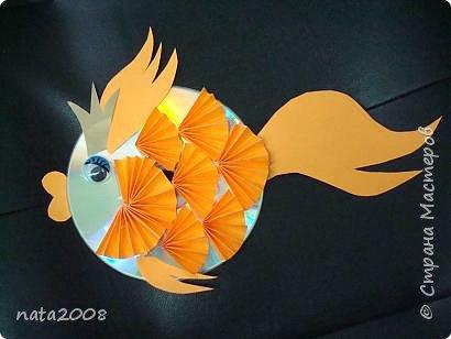 Аппликация: Золотая рыбка.