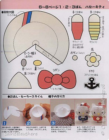 Оригами модульное: схемы фото 5