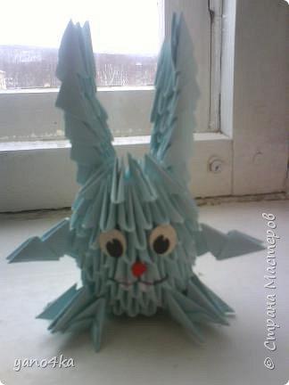 Оригами модульное: Крош