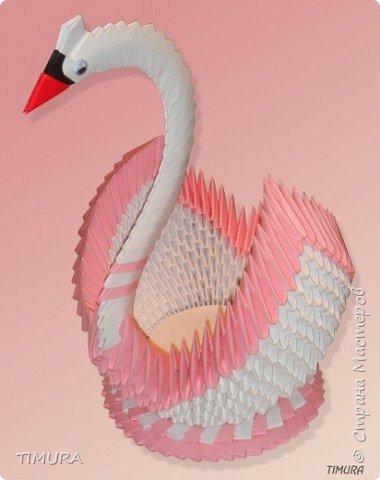 Оригами модульное: Лебедь (как закрыть дыру в основании лебедя) фото 1