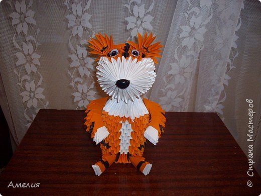 Оригами модульное: тигр