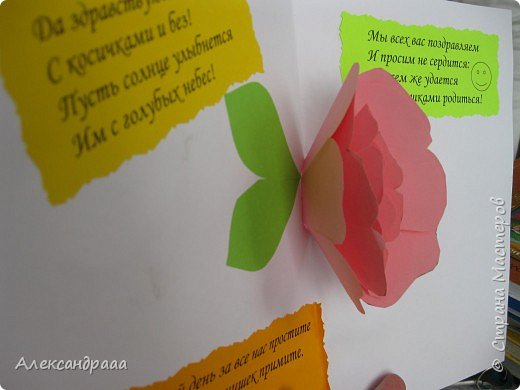 Аппликация, Бумагопластика: открытка для девочек фото 2