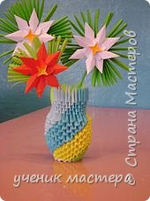 Оригами модульное: Тропические цветы