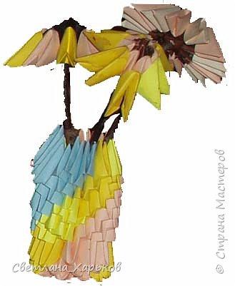 Оригами модульное: Ваза и подсолнухи