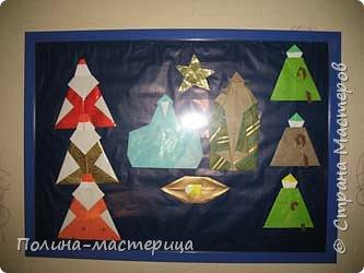 Оригами: Рождественский вертеп