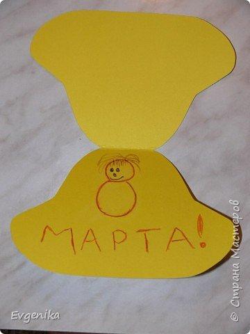 открытка-шляпка фото 2