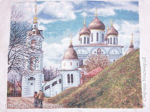 Вышивка крестом: Успенский кафедральный собор