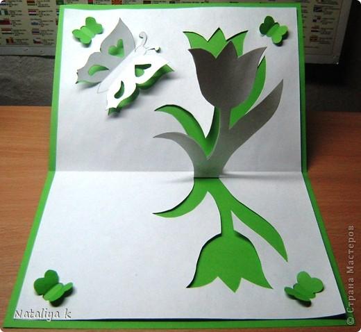 Как сделать из бумаги открытку к 8 марту своими руками поэтапно, видео