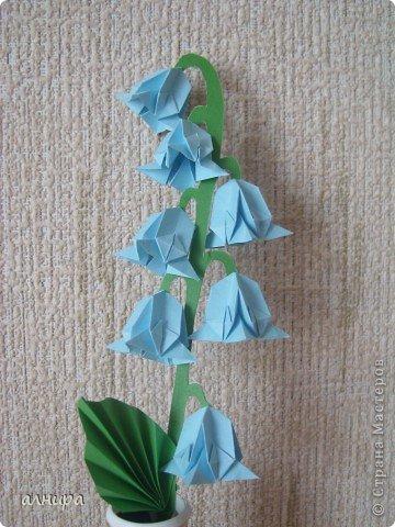 Колокольчик оригами МК