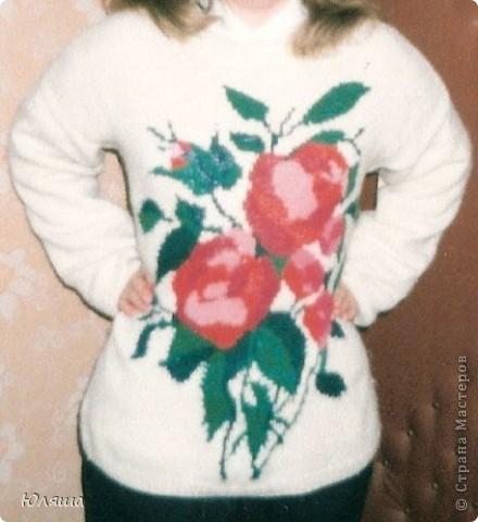 Вязание спицами.  Фото 10-летней давности.  Вот таковой свитер СВЯЗАЛА для меня моя мать!
