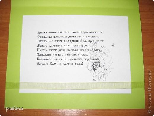 """2 открыточки - первые и не совсем """"блин комом"""" фото 2"""