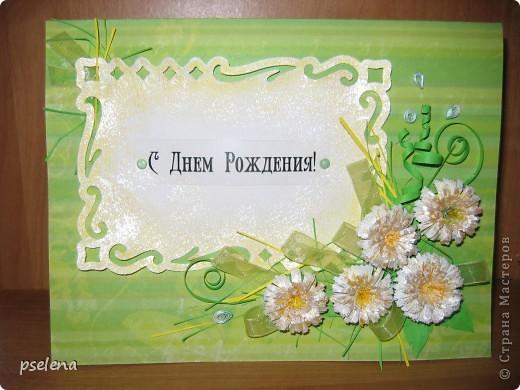 """2 открыточки - первые и не совсем """"блин комом"""" фото 1"""