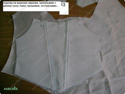 Мастер-класс Шитьё детский корсет для платья Ткань фото 13