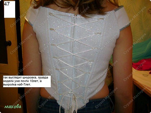 детский корсет для платья фото 47