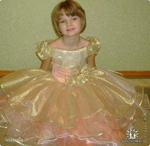Платья детские выполнены по МК. https://stranamasterov.ru/node/95427 золотое платье  фото 1