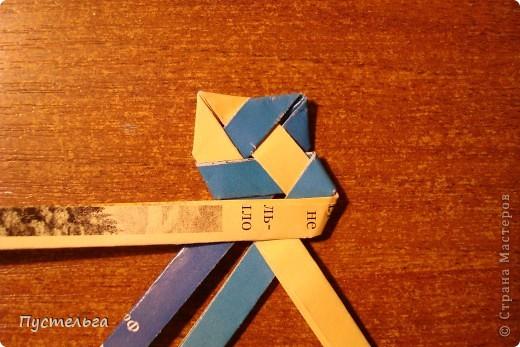 Мастер-класс Поделка изделие Украшение Плетение Сплетём ободок Бумага журнальная фото 11