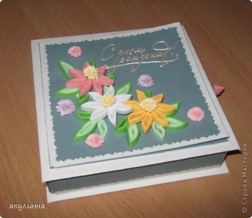 коробочки фото 1