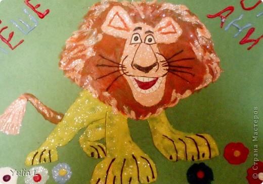Объединила в одном посте несколько новых и старых дочиных работ в технике рисования пластилином. Это практически самостоятельное творчество за исключением мелких деталей и контуров. Лев Алекс из известного мультфильма.  фото 1