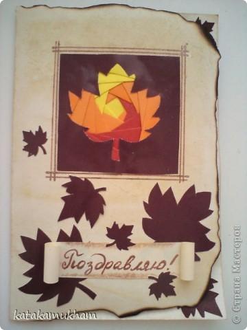 Долго собиралась сплести ловец снов, но все не получалась - то времени нет, то ива засохла... Сплела вот такой миниатюрный на открытке - с попугайскими перышками и в цветах - пусть приносит он светлые летние сны))) фото 3