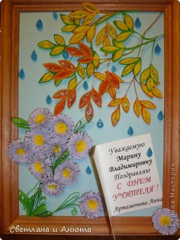 Яркая осень. фото 1