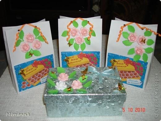 Вот такие пакетики я сделала в подарок на скорую руку.  фото 1