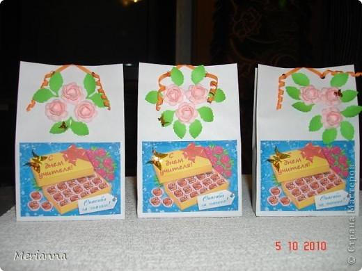Вот такие пакетики я сделала в подарок на скорую руку.  фото 2