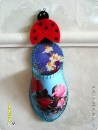 Тапочек из открыток фото 1
