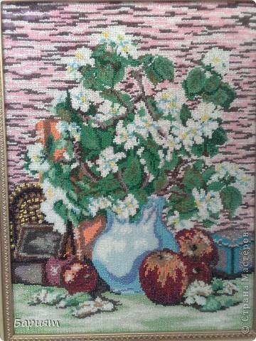 Картина панно рисунок Вышивка картины из бисера Бисер фото 1.