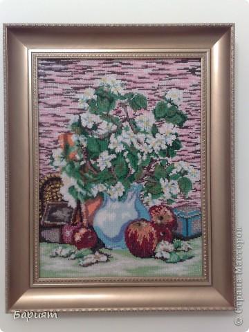 Картина панно рисунок Вышивка картины из бисера Бисер фото 2.