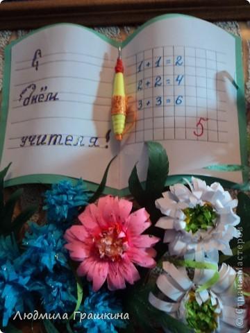С днем Учителя!!! фото 11