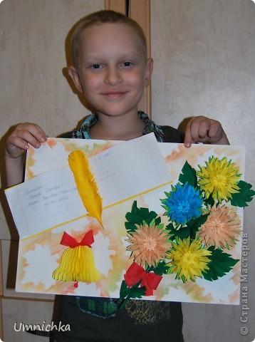 Вот наше творение с сынулей для учителя. фото 3