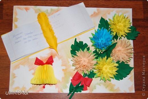 Вот наше творение с сынулей для учителя. фото 1