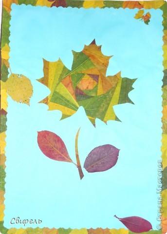 Осенние листья. По мастер-классу Татьяны Просняковой.