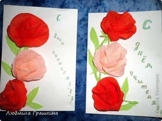 наши открыточки фото 1