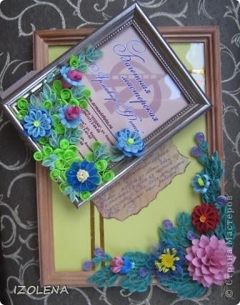 Фоторамка в подарок и поздравление на  день рождения. фото 1