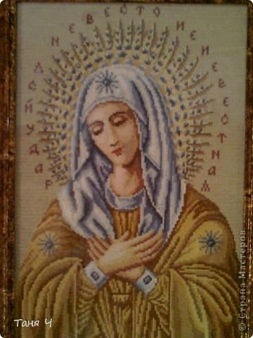 Икона Божей Матери Умиление