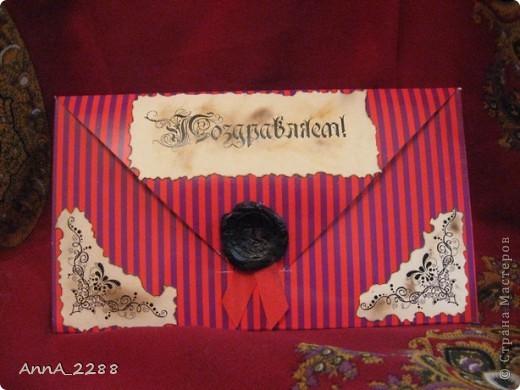 конверт с печатью фото 1