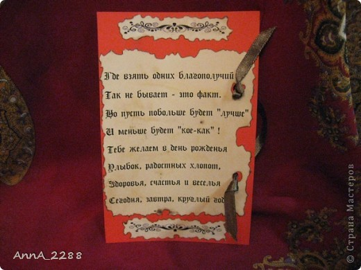 конверт с печатью фото 2