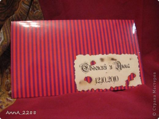 конверт с печатью фото 4