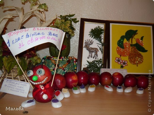 Яблочная гусеничка-сороконожка) фото 1