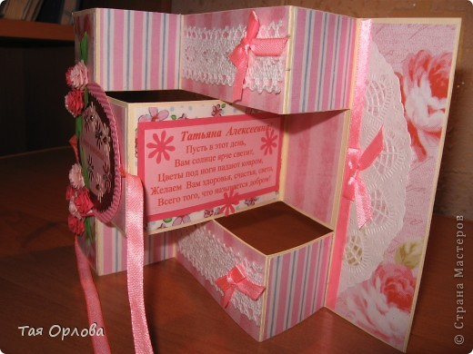 Открытки и коробочки появились некоторые по-поводу,а некоторые на всякий случай.Такую открытку мы подариле учительнице сына на День Рождения. фото 2