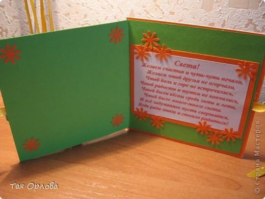 Открытки и коробочки появились некоторые по-поводу,а некоторые на всякий случай.Такую открытку мы подариле учительнице сына на День Рождения. фото 8