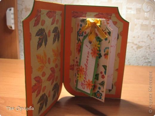Открытки и коробочки появились некоторые по-поводу,а некоторые на всякий случай.Такую открытку мы подариле учительнице сына на День Рождения. фото 6