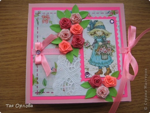 Открытки и коробочки появились некоторые по-поводу,а некоторые на всякий случай.Такую открытку мы подариле учительнице сына на День Рождения. фото 9