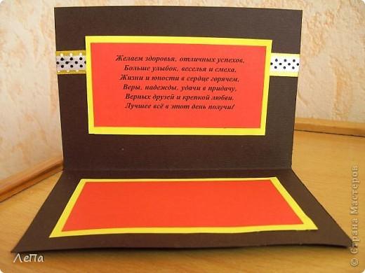 Вот такая открытка родилась у меня под впечатлением от этого МК http://stranamasterov.ru/node/44289 от Anjuta. Анна,спасибо Вам большое!!!! Не смогла пройти мимо Вашего Аленького просто так.)))) Руки требовали начать работу прямо в 2 часа ночи,еле дожила до утра!!!))) Не знаю куда ее определю,но думаю будет подаренна на День Рождения тетушке (она обожает мои рукоделки)))). А мне самой эта открытка очень нравится!!! фото 3