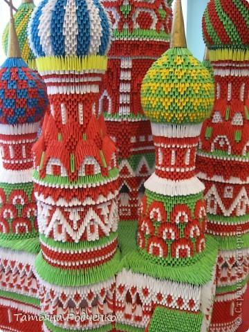 Собор Василия Блаженного Модульное оригами.