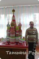 Поделка изделие Экскурсия Оригами китайское модульное  Собор Василия Блаженного Модульное оригами Бумага фото 12