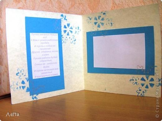 Вот такая открытка родилась у меня под впечатлением от этого МК http://stranamasterov.ru/node/44289 от Anjuta. Анна,спасибо Вам большое!!!! Не смогла пройти мимо Вашего Аленького просто так.)))) Руки требовали начать работу прямо в 2 часа ночи,еле дожила до утра!!!))) Не знаю куда ее определю,но думаю будет подаренна на День Рождения тетушке (она обожает мои рукоделки)))). А мне самой эта открытка очень нравится!!! фото 9