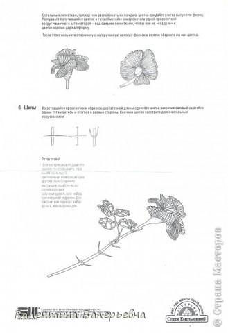 """Работа моей ученицы из 7 класса- Юдиной Олеси. Розы сделаны из фольги, листья- купили в отделе """"Цветы"""".  фото 4"""
